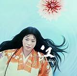 NHK大河ドラマ オリジナル・サウンドトラック「江?姫たちの戦国?」