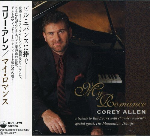 My Romance by Corey Allen (2004-10-27)