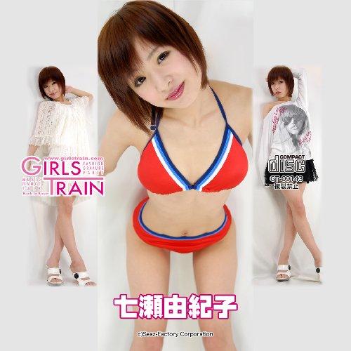 GIRLS TRAIN 動画付写真集 No.143 七瀬由紀子[CD-R]