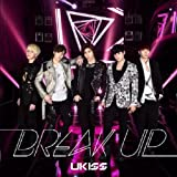 Standing Still -Japanese version--U-KISS