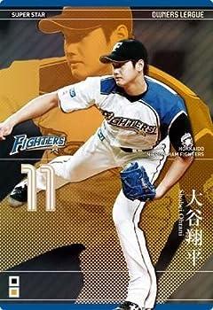日米野球でメジャーがツバをつける 侍ジャパン「100億円の日の丸投手3人」