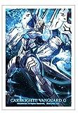 ブシロードスリーブコレクション ミニ Vol.236 カードファイト!! ヴァンガードG 『究極獣神 エシックス・バスター・カタストロフ』