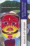 House of Glass (Buru Quartet) (0140256792) by Toer, Pramoedya Ananta
