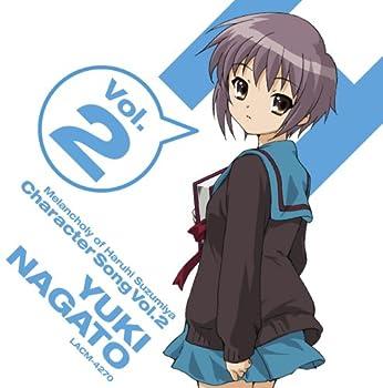 TVアニメ「涼宮ハルヒの憂鬱」 キャラクターソング Vol.2 長門有希