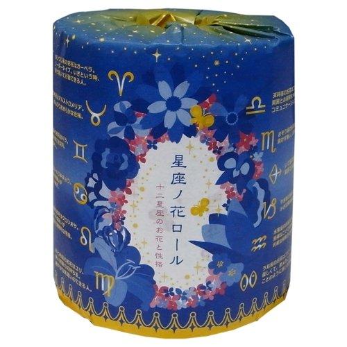 星座の花トイレットペーパー
