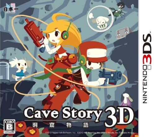【ゲーム 買取】洞窟物語3D