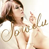 NEVER feat. VERBAL (m-flo)♪Soweluのジャケット