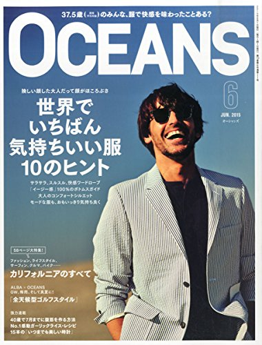 OCEANS(オーシャンズ) 2015年 06 月号 [雑誌]