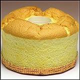 名古屋コーチン卵シフォンケーキ【ミニ】100%使用 <<名古屋コーチン卵100たまご味いっぱいのシフォンケーキ>>