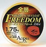 キザクラ(kizakura) ライン 全層フリーダム セミフロート 150m 2.5号