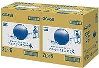 [2CS] キリン アルカリイオンの水(2L×6本)×2箱