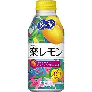バヤリース 楽(たのし)レモンボトル缶 400g×24本
