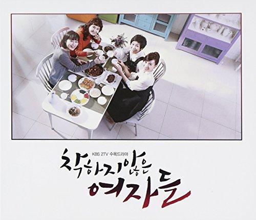 優しくない女たち 韓国TVドラマOST (KBS)(韓国盤) - V.A.