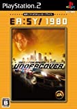 EA:SY! 1980 ニード・フォー・スピード アンダーカバー