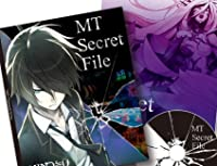 MIND0 (/)  MT Secret File(+CD) 