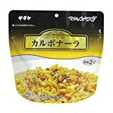 【サタケ マジックパスタ カルボナーラ】お湯入れ3分で本格パスタ 1食入り