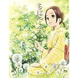 ちはやふる Vol5(Blu-ray Disc)