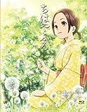 ちはやふる Vol.5 [Blu-ray]