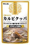 モランボン 焼肉屋直伝カルビクッパ 350g×6袋