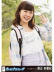 AKB48 公式生写真 心のプラカード 劇場盤 誰かが投げたボール Ver. 【渡辺美優紀】