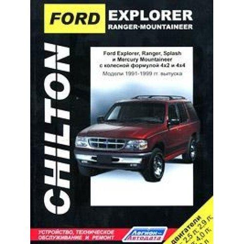 ford-explorer-ranger-ranger-splash-mercury-mountaineer-modeli-1991-1999-gg-vypuska-s-benzinovymi-dvi