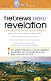 img - for Quicknotes Simplified Bible Commentary Vol. 12: Hebrews thru Revelation (QuickNotes Commentaries) book / textbook / text book