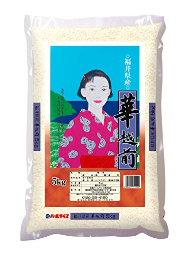 【精米】福井県産 白米 ハナエチゼン 5kg 平成27年産