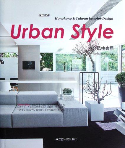 urban-style-hongkong-taiwan-interior-design