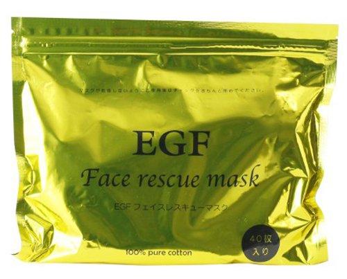 EGF フェイスレスキューマスク 120枚入