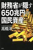 気になる記事2012-09-05