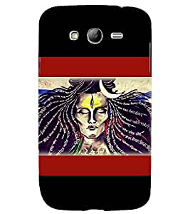 printtech Lord God Shiva Universe Back Case Cover for Samsung Galaxy Grand Neo / Samsung Galaxy Grand Neo i9060