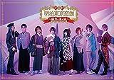 歌劇「明治東亰恋伽~朧月の黒き猫~」DVD