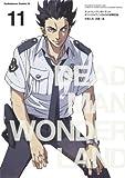 デッドマン・ワンダーランド (11) オリジナルアニメDVD付き限定版 (角川コミックス・エース)