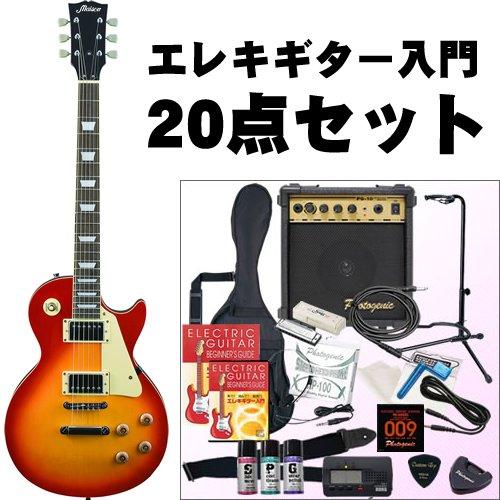 Maison 入門用エレキギター レスポールタイプ LP-28 20点セット /チェリーSB(9707001600)