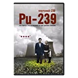 Pu-239 [DVD] [Region 1] [US Import] [NTSC]by Paddy Considine