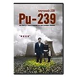 Pu-239 ~ Paddy Considine