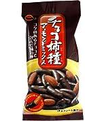 ブルボン チョコ柿種アーモンドミックス