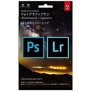 Adobe Creative Cloud フォトグラフィプラン(Photoshop+Lightroom) [2015年度版] 12か月版 [ダウンロードカード]
