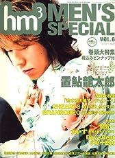 hm3 MEN'S SPECIAL (エイチエムスリーメンズスペシャル) 2007年 03月号 [雑誌]