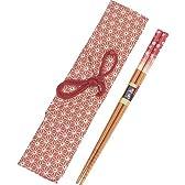 マイ箸セット 桜吹雪 朱色