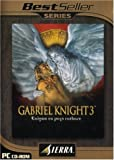 echange, troc Gabriel Knight 3 Collection Best Seller