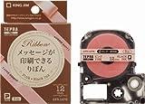 KIN JIM テプラPROテープカートリッジ りぼん ピンク