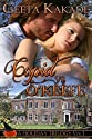 Cupid vs. O'Keefe (A Holiday Trilogy Book 1)