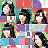 ROAD TO                BUDOKAN 2013 ~ちいさな奇跡~ (CD+DVD) (Type-B)