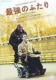 最強のふたり スペシャル・プライス [DVD] Eric Toledano