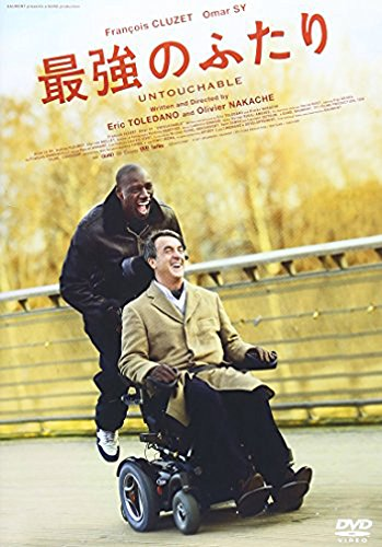 最強のふたり スペシャル・プライス [DVD]
