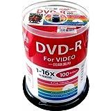 磁気研究所 HI DISC DVD-R CPRM対応 デジタル録画用 16倍速 4.7GB ワイドエリアホワイトプリンタブル スピンドルケース 100枚 HDDR12JCP100