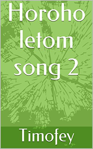 Horoho letom song 2 by Timofey