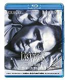 リービング・ラスベガス [Blu-ray]