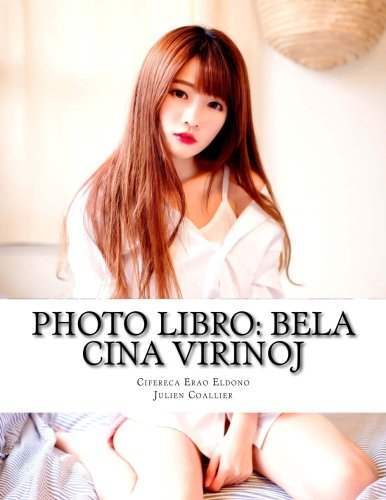photo-libro-bela-cina-virinoj-cifereca-erao-eldono